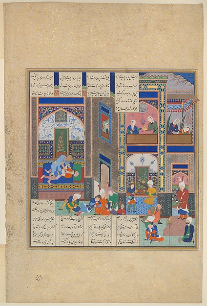 """The Assassination of Khusrau Parviz"", Folio 742v from the Shahnama (Book of Kings) of Shah Tahmasp"