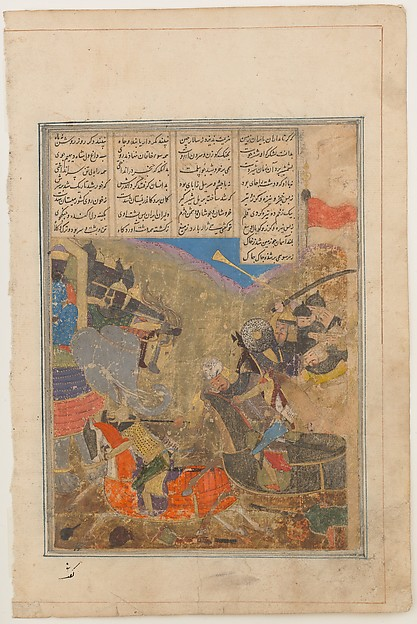 """Rustam Battles Sava"", Folio from a Shahnama (Book of Kings)"