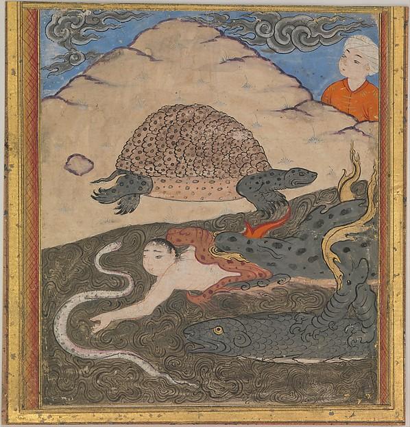 """The Tortoise"", Folio from an `Aja'ib al-Makhluqat (Wonders of Creation) of Qazwini"