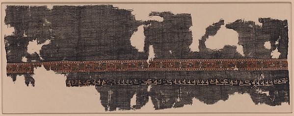 Shawl with Coptic Inscriptions