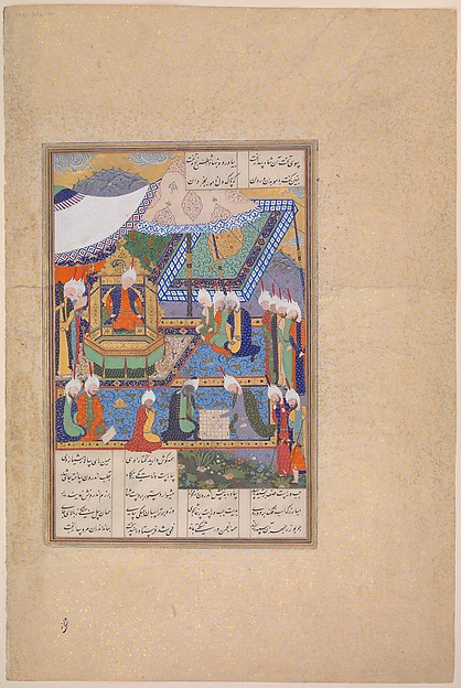 """Buzurjmihr Masters the Game of Chess"", Folio from the Shahnama (Book of Kings) of Shah Tahmasp"