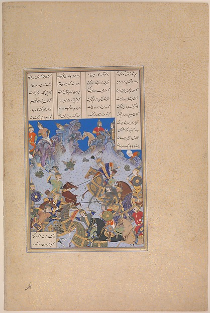"""Khusrau Parviz's Charge Against Bahram Chubina"", Folio from the Shahnama (Book of Kings) of Shah Tahmasp"