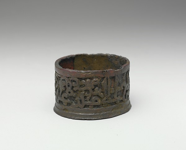Inkwell with the Name of  Amir 'Abdullah ibn al-Hasan Pars
