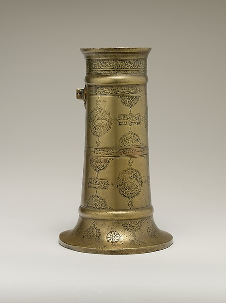 Engraved Lamp Stand with Cartouches and Medallions