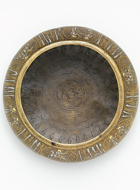 Bowl with Figural Imagery