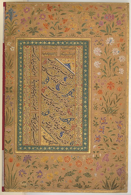 """Four Portraits: (upper left) A Raja (Perhaps Raja Sarang Rao), by Balchand; (upper right) 'Inayat Khan, by Daulat; (lower left) 'Abd al-Khaliq, probably by Balchand; (lower right) Jamal Khan Qaravul, by Murad"", Folio from the Shah Jahan Album"