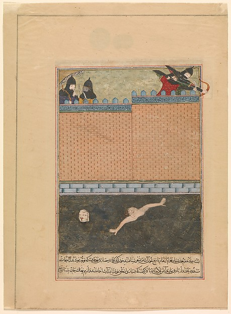 """Siege of Baghdad"", Folio from a Dispersed copy of the Zafarnama (Book of Victories)"