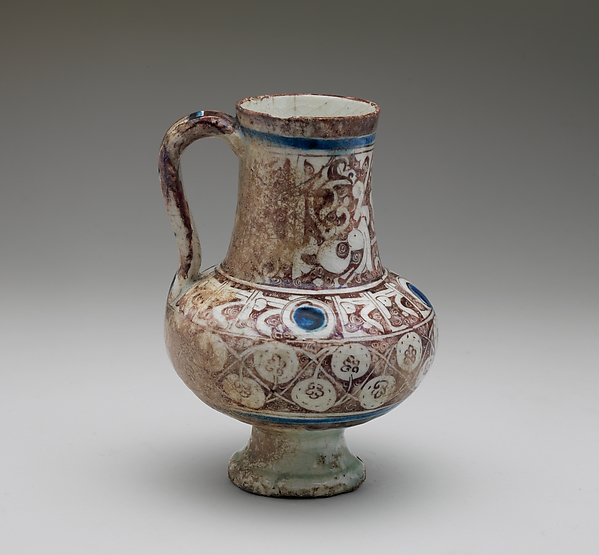 Ewer Inscribed with