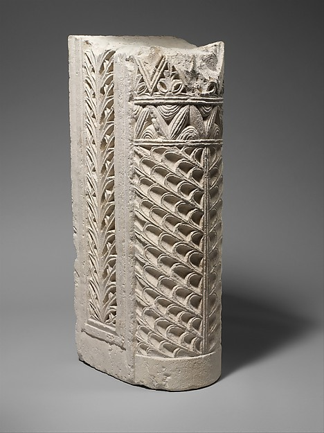 Fragment of a Column