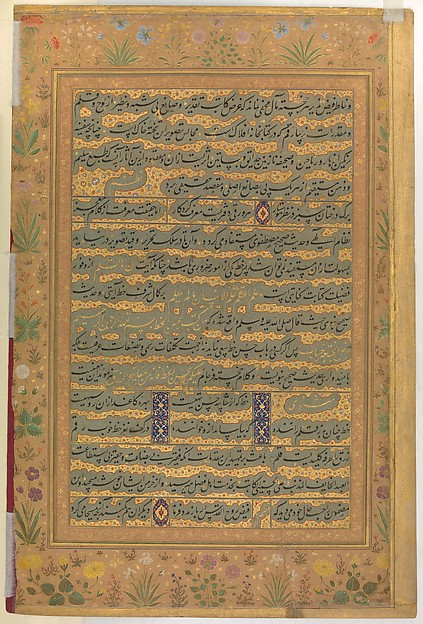 """Unwan"", Folio from the Shah Jahan Album"