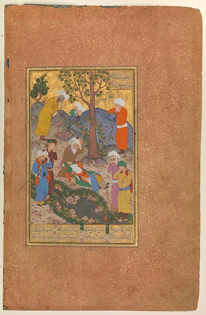 """Shaikh San'an and the Christian Maiden"", Folio 22v from a Mantiq al-Tair (Language of the Birds)"