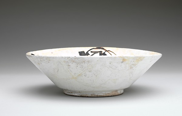 Bowl with Arabic Inscription,
