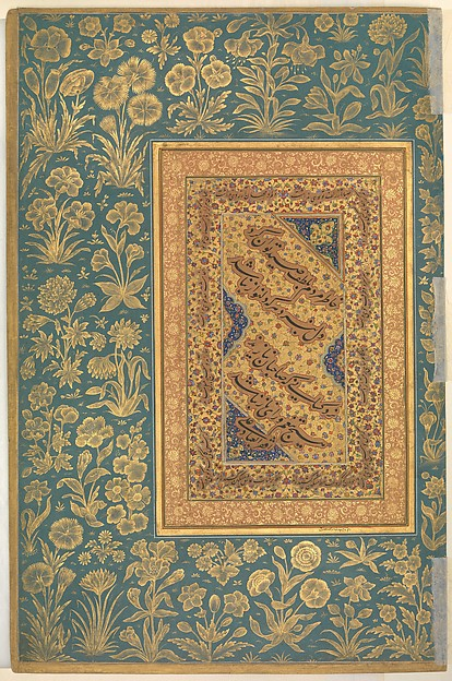 """""""Portrait of Maharaja Bhim Kanwar"""", Folio from the Shah Jahan Album"""