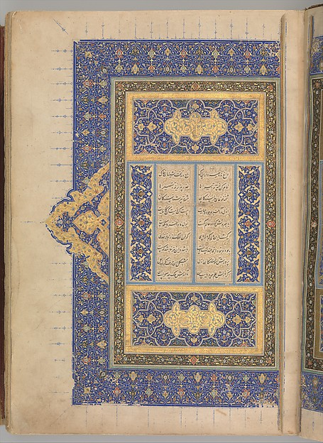 Overflap and Inside Cover of a Khamsa (Quintet) of Nizami