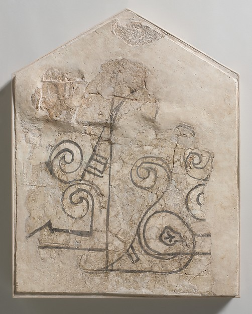 Fragment of Inscription, Found behind Stucco Dado Panel