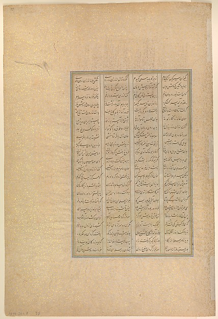"""Zal Consults the Magi"", Folio from the Shahnama (Book of Kings) of Shah Tahmasp"