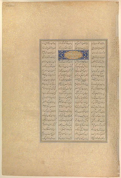 """""""Manuchihr Welcomes Sam but Orders War upon Mihrab"""", Folio 80v from the Shahnama (Book of Kings) of Shah Tahmasp"""