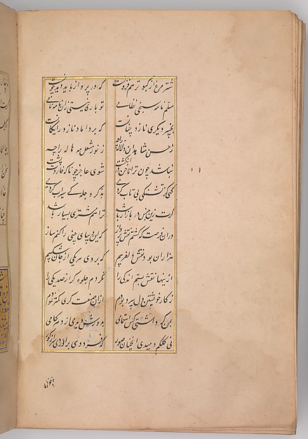 """Khusrau Hunting"", Folio from Khusrau and Shirin"