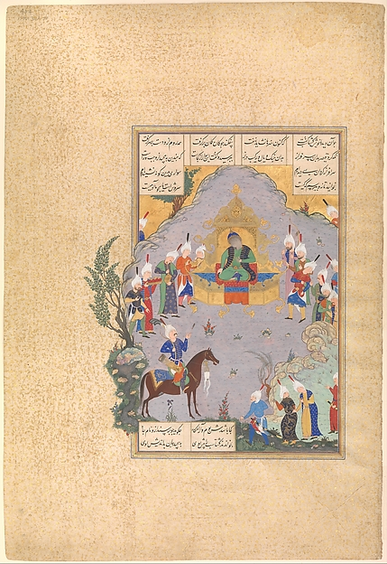 """Gushtasp Proves His Archery before Caesar,"" Folio 404r from the Shahnama (Book of Kings) of Shah Tahmasp"
