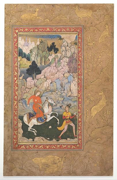 Prince Riding Prancing Horse
