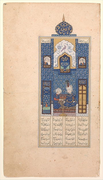 """Bahram Gur in the Blue Pavilion"", Folio from Khamsa (Quintet) of Nizami"