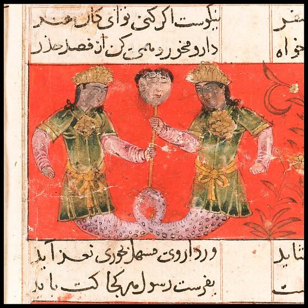 Folio from a Mu'nis al-ahrar fi daqa'iq al-ash'ar (The Free Man's Companion to the Subtleties of Poems) of Jajarmi