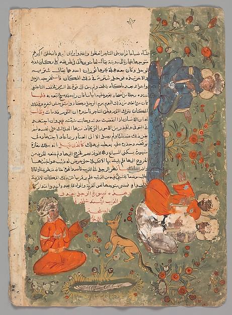 Folio from a Kalila wa Dimna