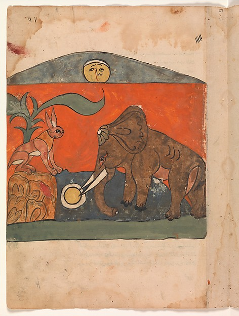 """""""The Clever Hare with the King of the Elephants at the Spring of the Moon"""", Folio from a Kalila wa Dimna"""