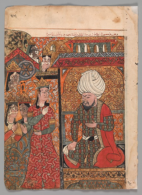 """""""The Queen Ilar (Irakht) Before the King Warning him About the Brahmins (?)"""", Folio from a Kalila wa Dimna"""