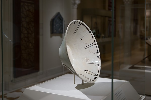 Bowl with Arabic Inscription