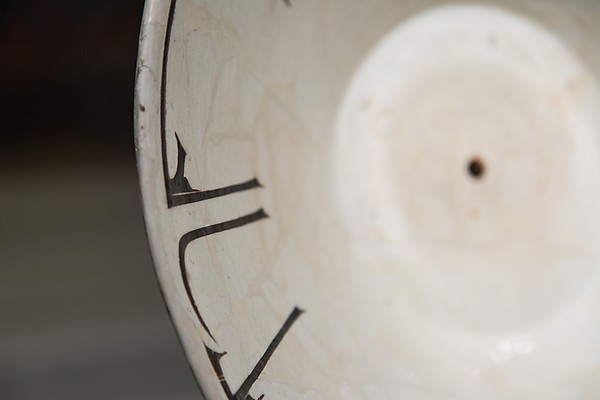 Bowl with Arabic Inscription