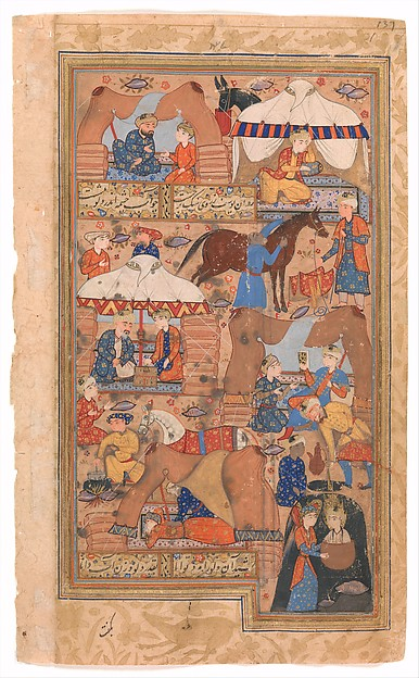 """Yusuf is Drawn Up from the Well"", Folio from a Yusuf and Zulaikha of Jami"