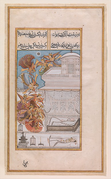 """Fairies Descend to the Chamber of Prince Manohar"", Folio from a Gulshan-i 'Ishq (Rose Garden of Love)"
