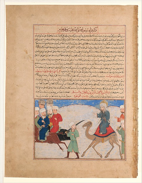"""Journey of the Prophet Muhammad"", Folio from the Majma al-Tavarikh (Compendium of Histories)"