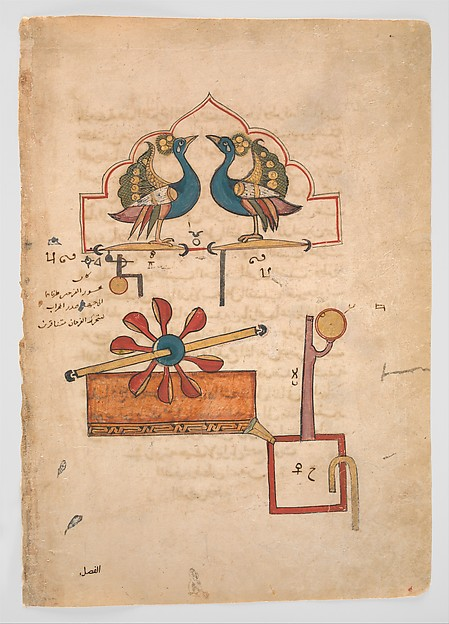 """Design for the Water Clock of the Peacocks"", Folio from a Book of the Knowledge of Ingenious Mechanical Devices by al-Jazari"