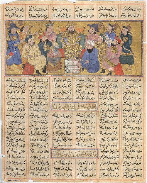 """Buzurgmihr Masters the Game of Chess"", Folio from a Shahnama (Book of Kings)"