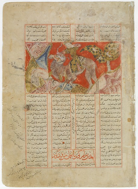"""Bahram Gur Hunting with Azada"", Folio from a Shahnama (Book of Kings)"