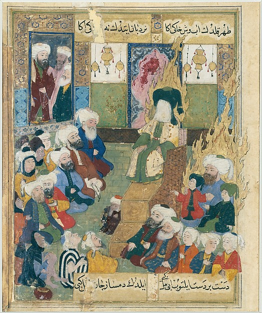 """Prophet Muhammad Preaching"", Folio from a Maqtal-i Al-i Rasul of Lami'i Chelebi"