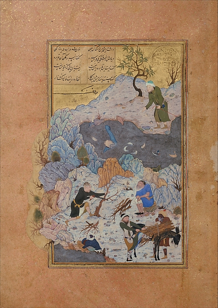 """The Anecdote of the Man Who Fell into the Water"", Folio from a Mantiq al-tair (Language of the Birds)"