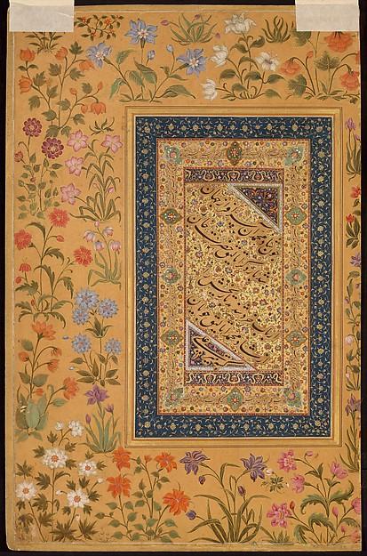 """Portrait of Ibrahim 'Adil Shah II of Bijapur"", Folio from the Shah Jahan Album"