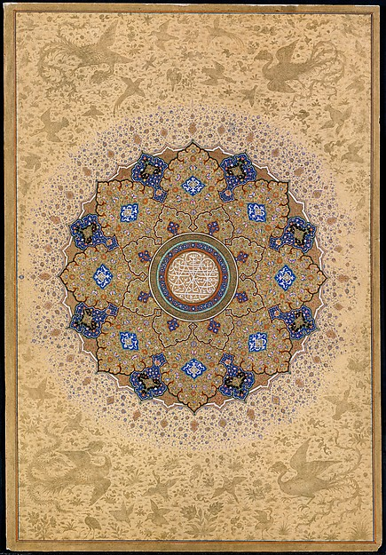 """""""Rosette Bearing the Names and Titles of Shah Jahan"""", Folio from the Shah Jahan Album"""