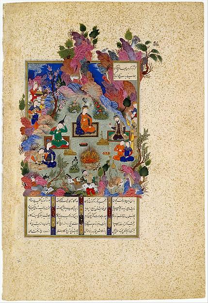 """The Feast of Sada"", Folio from the Shahnama (Book of Kings) of Shah Tahmasp"