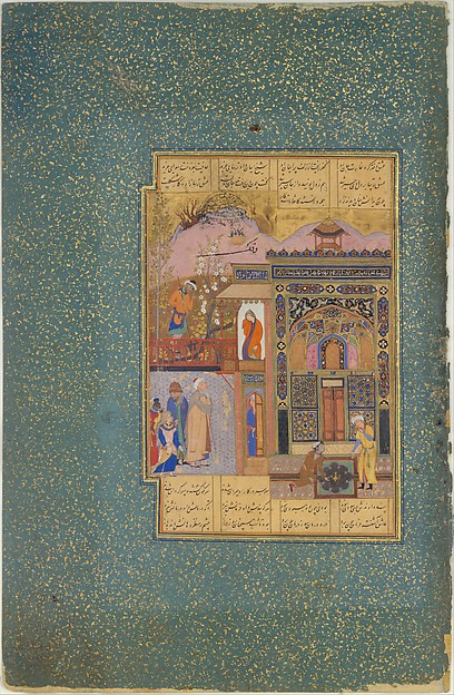 """Shaikh San'an beneath the Window of the Christian Maiden"", Folio from a Mantiq al-tair (Language of the Birds)"