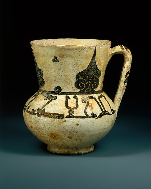 "Ewer with Arabic proverb, ""Devotion fortifies action"""