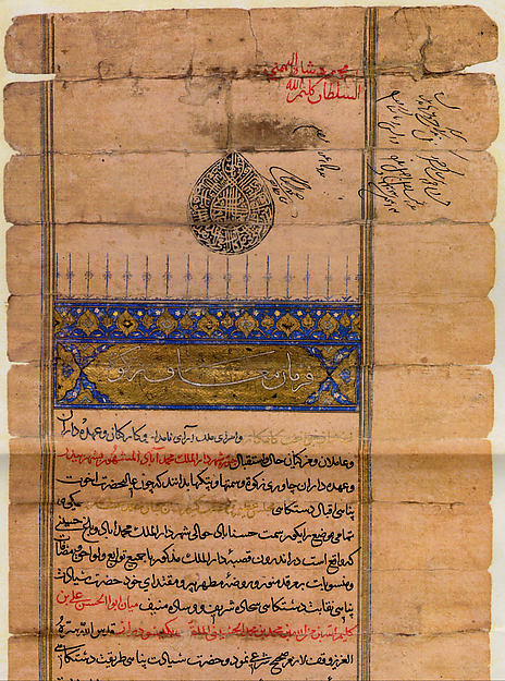 Firman (Official Decree) With Illuminated Heading
