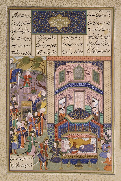 """The Iranians Mourn the Death of Farud and Jarira"", Folio from the Shahnama (Book of Kings) of Shah Tahmasp"
