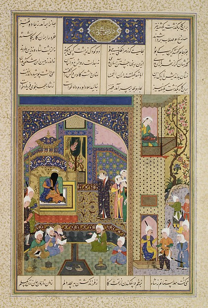 """Sudaba's Second Accusation Against Siyavush is Judged"", Folio from the Shahnama (Book of Kings) of Shah Tahmasp"