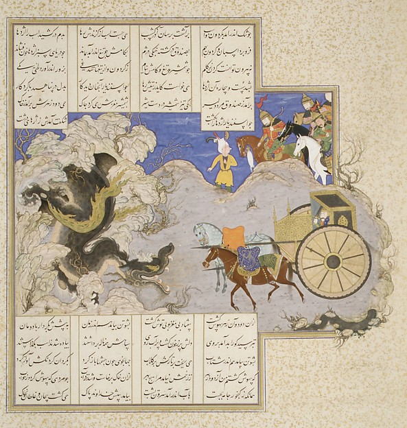 """Isfandiyar's Third Course: He Slays a Dragon"", Folio 434v from the Shahnama (Book of Kings) of Shah Tahmasp"