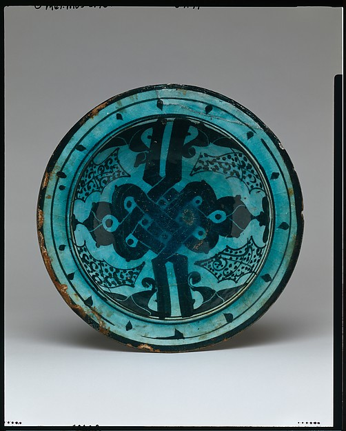 Bowl with Alif-lam Motif