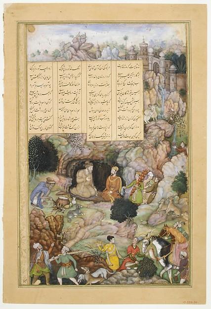 """Alexander Visits the Sage Plato in his Mountain Cave"", Folio from a Khamsa (Quintet) of Amir Khusrau Dihlavi"